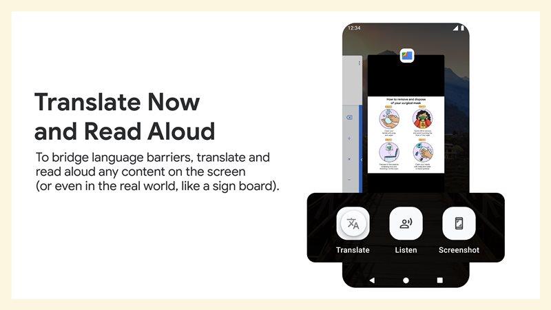 JioPhone Next - Read Aloud